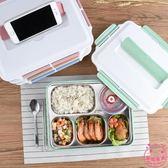 餐盤304不銹鋼保溫飯盒食堂簡約學生便當盒帶蓋韓版學生餐盒分格  雙12八七折