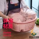 瀝水碗架碗盆塑料碗筷收納盒大號【創世紀生活館】