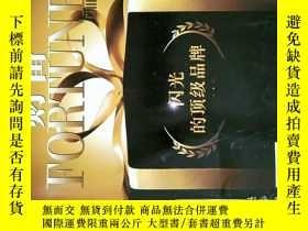 二手書博民逛書店FORTUNE罕見CHINA 財富 中文版雜誌 2011年12月 閃光的頂級品牌Y14610 出版201
