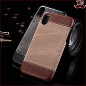 蘋果 IPhone X 牛仔布 硬殼 手機殼 保護殼 布面 質感 手機硬殼
