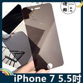 iPhone 7 Plus 5.5吋 防窺鋼化玻璃膜 螢幕保護貼 高清滿版 9H硬度 0.26mm厚度 防刮耐磨 防爆抗污