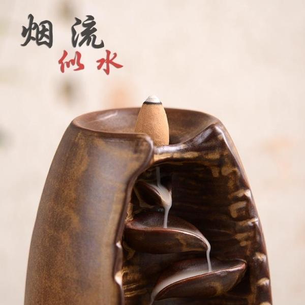香爐 倒流 陶瓷香熏爐香具彩陶飾品塔-超凡旗艦店