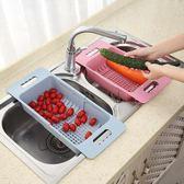 可伸縮洗菜盆淘菜盆瀝水籃長方形塑料水果盤家用廚房水槽洗碗收納 歐韓時代