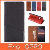 OPPO A53 2020 MX109磁吸款 手機皮套 插卡 支架 掀蓋殼 保護套 皮套