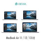 【飛兒】DEVIA MacBook Air 11/12/13 吋 螢幕保護貼 保護膜 靜電吸附 (K)