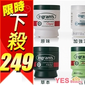 南非 Ingram's 護膚霜 500g 四款可選 平輸 護手霜 乳液 乳霜【YES 美妝】