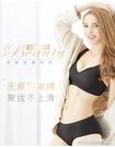日本無痕運動女無鋼圈薄款聚攏文胸美背抹胸背心套裝性感胸罩 【傑克型男館】