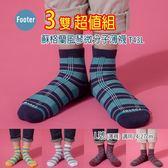 Footer T43 L號(薄襪) 蘇格蘭風琴微分子薄襪 3雙組;除臭襪;蝴蝶魚戶外