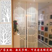 屏風實木雕花板高密度板現代中歐式花格屏風隔斷背景牆通花板新品WY 【八折搶購】