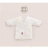 六甲村 天賜無染棉初生肚衣(反折袖) (L 50-60 ) 210元