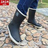休閒款釣魚鞋橡膠情侶男女同款中筒平底雨鞋男高爾夫雨靴水鞋 小艾時尚