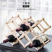 酒架 擺件創意葡萄酒柜架實木展示架家用酒瓶架客廳酒架子裝飾品XW 快速出貨