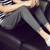夏季新款九分牛仔褲男士韓版修身潮流彈力小腳薄款男褲子9分 【快速出貨八折免運】
