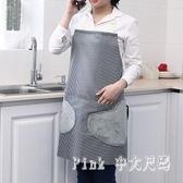 女士可擦手圍裙日式工作防水防油做飯罩衣廚房時尚家用成人女圍腰 qz3669【Pink中大尺碼】