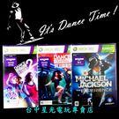 【XB360 舞王動感組】XBOX 360 麥克傑克森 夢幻體驗+舞動全身1+2【Kinect專用】台中星光電玩