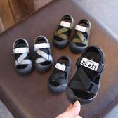 女寶寶涼鞋0-1-2歲包頭男童休閒沙灘鞋軟底防滑嬰兒學步鞋 童趣潮品