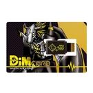 數碼寶貝記憶卡 Vol 0.5 瘋狂暗黑戰鬥暴龍&真實暗黑鋼鐵加魯魯 (預購9-10月)