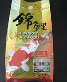 2017全新版福壽FUSO PETS 高級錦鯉色揚飼料 綠色小顆粒 1kg 超營養 揚色成長兼顧