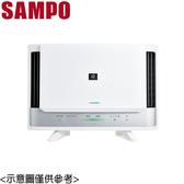 限量【SAMPO聲寶】18坪 ARKDAN 淨化空氣專家 APY-WA18P (只送不裝)