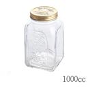 土耳其Pasabahce玻璃四季蔬果罐 (1000cc)