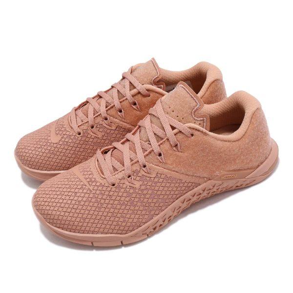 Nike 訓練鞋 Wmns Metcon 4 XD Patch 粉紅色 玫瑰金 魔鬼氈 可貼徽章 女鞋 【PUMP306】 BQ7978-600