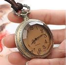 懷錶 創意復古學生考試看時間球形翻蓋懷表金色飛賊項鏈表同學護送禮物【快速出貨八折鉅惠】