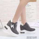 女士厚底內增高鞋運動鞋系帶休閒鞋「潮咖地帶」