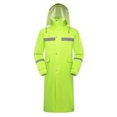 雨衣長款全身防暴雨外套雨披男款女款成人時尚防雨防水衣戶外 CIYO黛雅