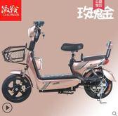 電動車 激戰新款電動車成人電動自行車48V小型電瓶車男女代步電車電動車   99一件免運