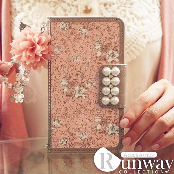【R】韓 iphone6 手機殼 珍珠 粉色 藍色 碎花 皮套 手提 掛繩 保護套