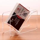 名片座辦公用品透明名片收納盒 商務名片架橫向斜放明片盒名片盒