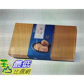 [COSCO代購] 促銷至8月24日 (預購) 皇樓 奶黃流沙月餅禮盒 55公克 X8入 X10盒 _W215900