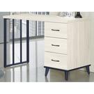 書桌 電腦桌 AT-224-6 鋼刷白4尺組合書桌 (不含其它產品)  【大眾家居舘】