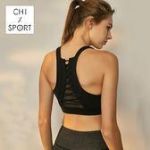 網紗拼接綁帶運動瑜珈內衣(CST18037)【Chi sport】