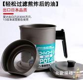 油壺不銹鋼廚房裝油罐日本防漏帶過濾網家用儲油罐子大號油瓶油桶全館滿千88折