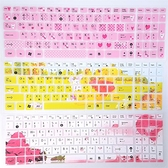 豐盈資訊 繁體中文 ASUS 鍵盤 保護膜 K555L K555LB F555 F555L F555LJ