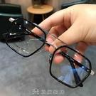 防藍光輻射眼鏡框抖音韓版復古網紅有度數眼睛架