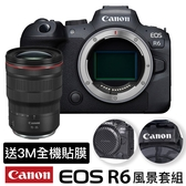 預購 送3M進口全機貼膜 Canon EOS R6 單機身 + RF 15-35mm F2.8 L IS USM 台灣佳能公司貨 EOS R RP R5