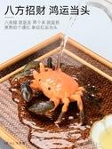 茶寵物茶具擺件沖水變色螃蟹裝飾品創意個性茶臺茶寶可養茶藝精品 沸點奇跡