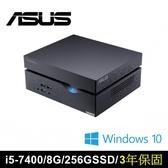 ASUS 華碩 VivoMini VC66-740U2TA-3Y i5迷你電腦 (i5-7400/8G/256GSSD/3年保固)---新品上市1/30到貨