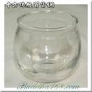 圓滿玻璃杯2個【 十方佛教文物】