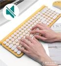 可充電式機械手感無線鍵盤滑鼠套裝電競游戲...