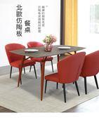 新竹紅毛港【CB009】北歐風仿陶板 鐵腳 餐桌 (請先來電洽詢有無現貨)