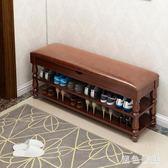 美式實木鞋架簡易多層家用經濟型門口穿鞋凳換鞋凳鞋柜鞋架省空間WL3395『黑色妹妹』
