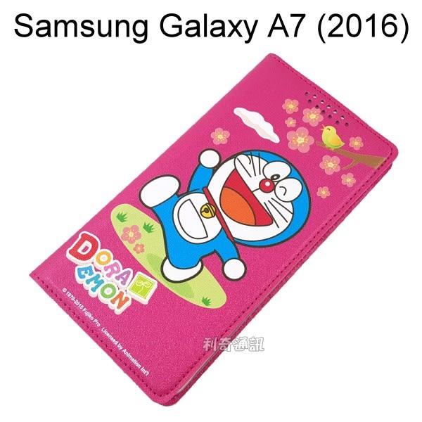 哆啦A夢皮套 [櫻花] Samsung A710Y Galaxy A7 (2016) 小叮噹【台灣正版授權】