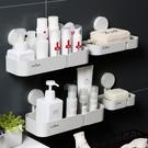衛生間置物架洗漱台收納盒免打孔洗手間壁掛式浴室吸盤式吸壁廁所【快速出貨】