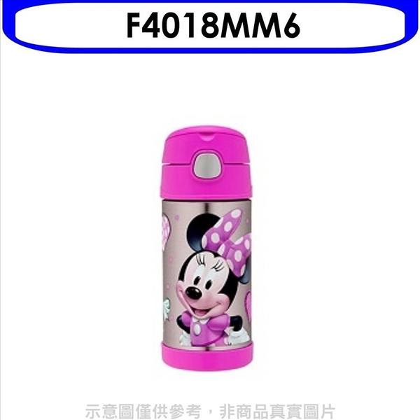 膳魔師【F4018MM6】360cc不鏽鋼真空保冷瓶保溫瓶米妮