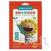 【九乘九購物網】奶油獅水性色鉛筆36色 CP-403
