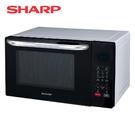 [SHARP 夏普]25公升 多功能自動烹調燒烤微波爐 R-T25KG-W【加贈 奇美14吋DC立扇 DF-14G0ST】
