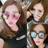 年終9折大促 墨鏡女士潮韓國款眼鏡2018新款圓形個性太陽眼鏡2018圓臉網紅夢想巴士